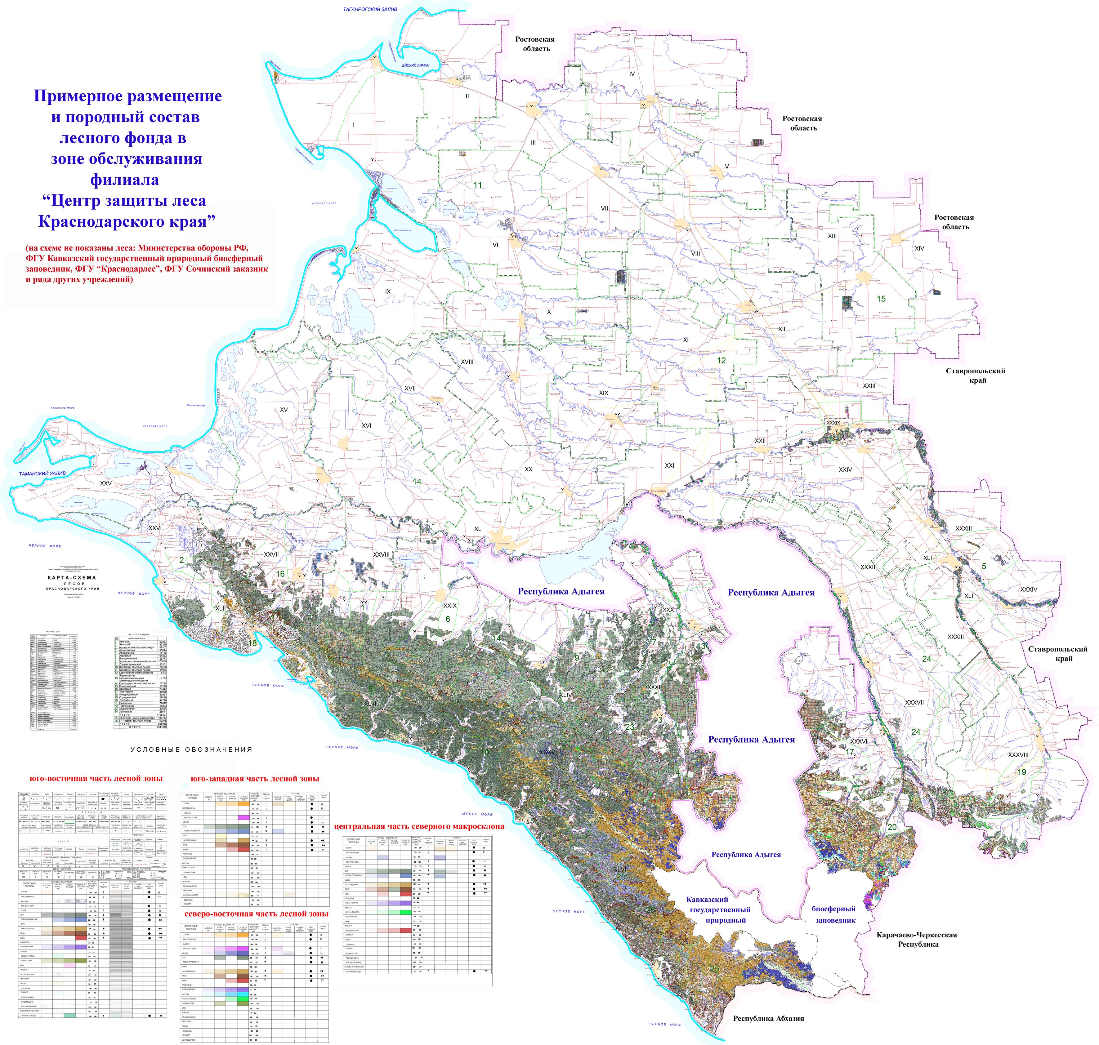 Схема карта краснодарского края